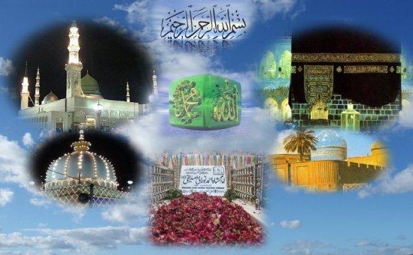 maulana shah ahmad noorani siddiqui shrine by dargah awlia from mauritius