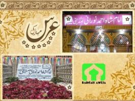 Maulana Shah Ahmad Noorani Siddiqui{ra}