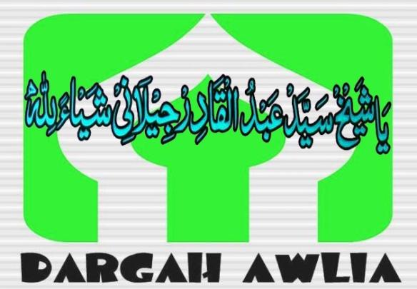 Karamat of Peerane Peer{ra} | Dargah Awlia