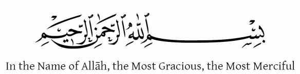 Bismillah hir rahman nir rahim by dargahawlia