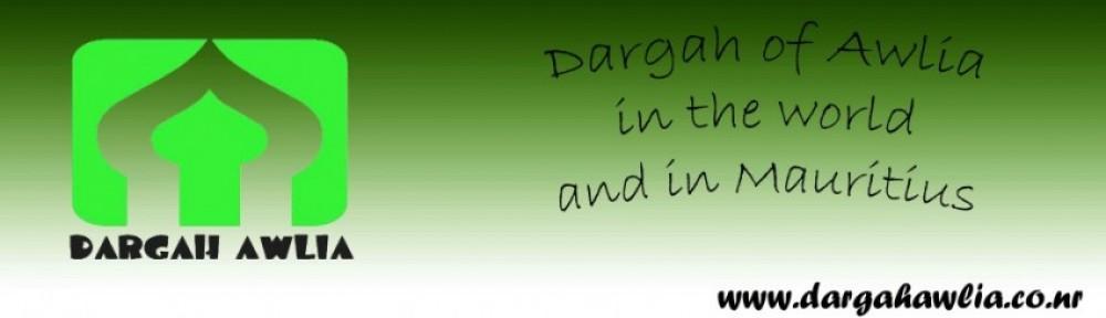 Names of Allah | Dargah Awlia